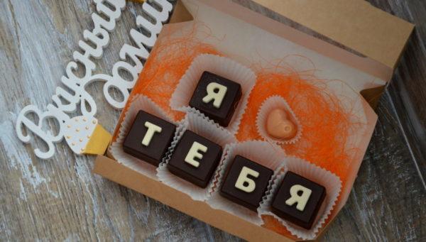 Именные конфеты